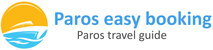 Paros Easy Booking | Σχετικά με την Πάρο | Paros Easy Booking